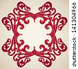 Simmetric ornament frame in Victorian style. Element for design. It can be used for decorating of invitations, cards, decoration for bags, at tattoo creation. - stock vector