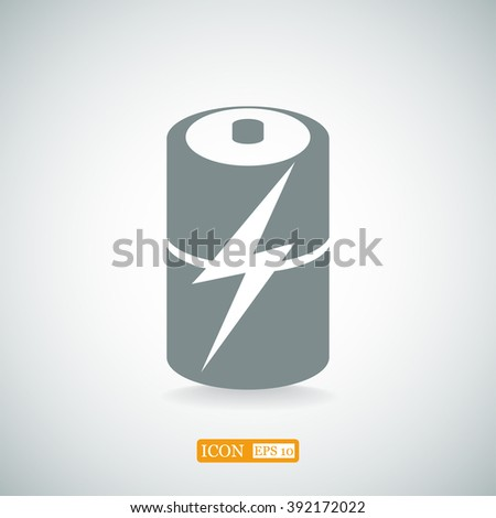 Simple battery icon vector - stock vector