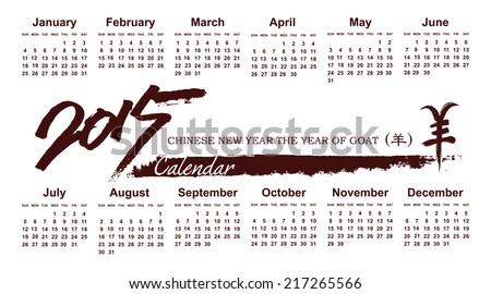 Simple 2015 Calendar / 2015 calendar design / 2015 calendar vertical - week starts with Sunday / 2015 Chinese new year of goat  - stock vector