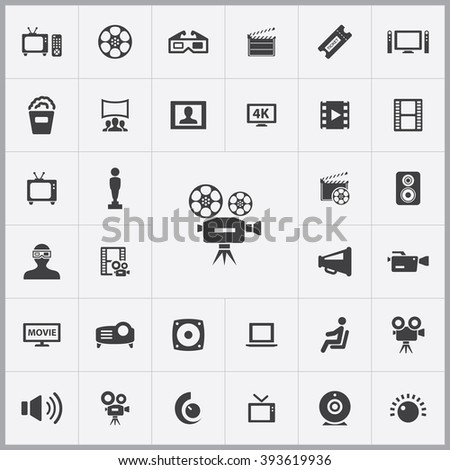 Simple cinema icons set. Universal cinema icons to use for web and mobile UI, set of basic cinema elements  - stock vector