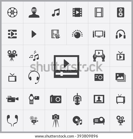 Simple multimedia icons set. Universal multimedia icon to use for web and mobile UI, set of basic multimedia elements  - stock vector