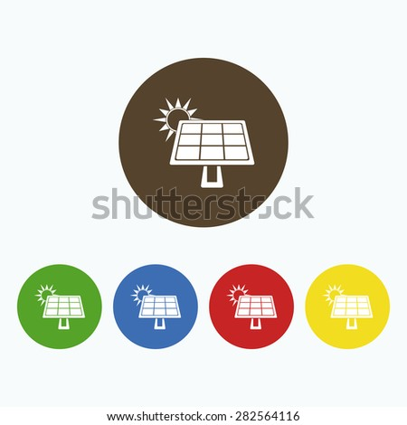 Simple solar battery icon. - stock vector
