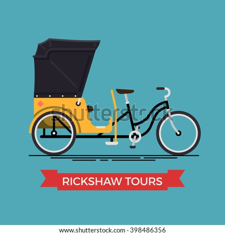 Simple vector concept illustration on cycle rickshaw city tours and sightseeing. Touristic bicycle transport bike taxi. Bikecab, pedicab or velotaxi local pedaling vehicle - stock vector