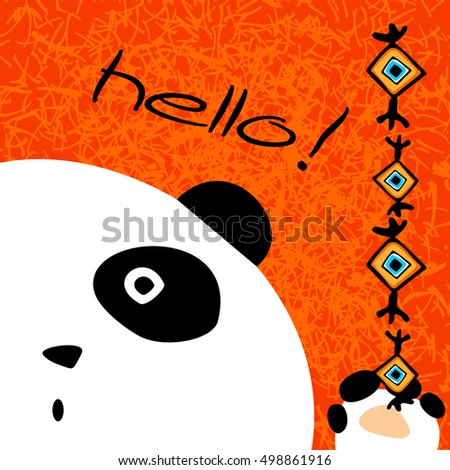 Simple vector postcard with funny panda.