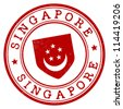 Singapore stamp - stock vector