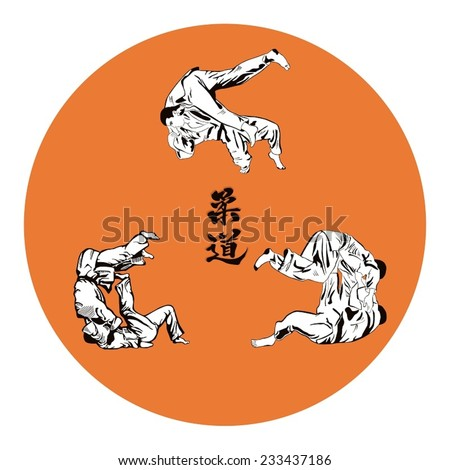 Six wrestlers  judo on a red background.Inscription on illustrations, a hieroglyph - Judo (Japanese) - stock vector