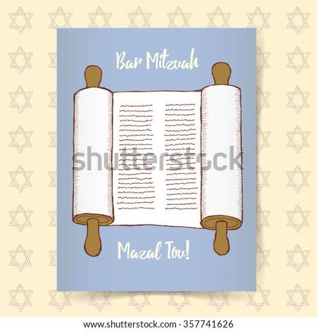 Sketch Bar Mitzvah poster in vintage style, vector - stock vector
