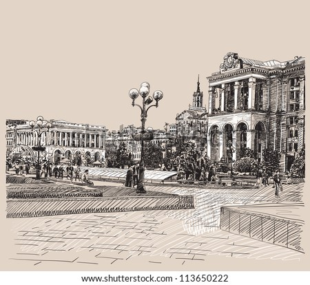 sketch digital drawing artistic picture of Kiev historical building - stock vector