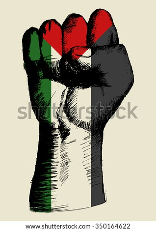 Sketch illustration of a fist with Palestine insignia - stock vector