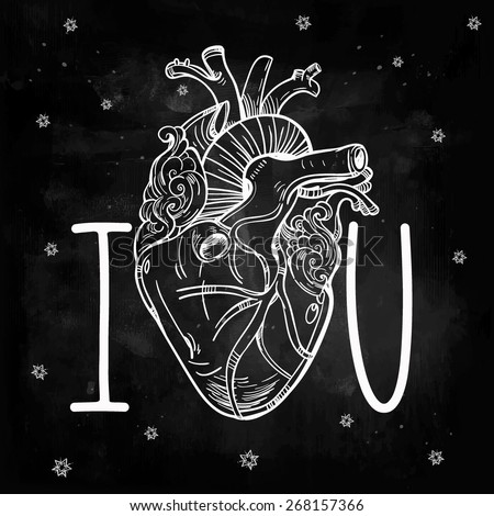 Sketched hand drawn line art ornate decorative human heart. Vintage style. Beautiful tattoo template.Isolated vector illustration. Tattoo artist design element. T-shirt print. Chalk on chalkboard.  - stock vector