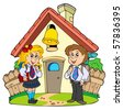 Small school with kids in uniforms - vector illustration. - stock vector