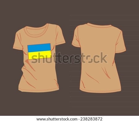 Small shirt with Ukraine flag isolated on white background