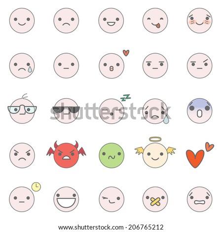 smilies vector icons - stock vector