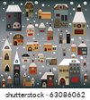 snow-covered country houses christmas vector set - stock vector