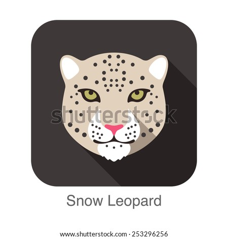 Snow Leopard Cat  face cartoon flat icon design - stock vector
