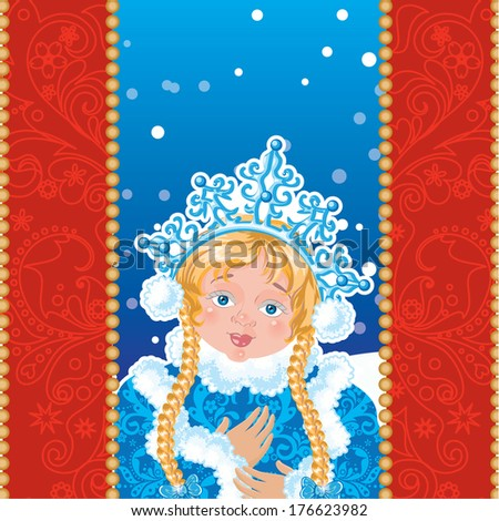 Snow Maiden on a red background with white snowflakes. Russian Snow ...