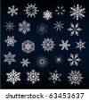 Snowflakes vector - stock photo