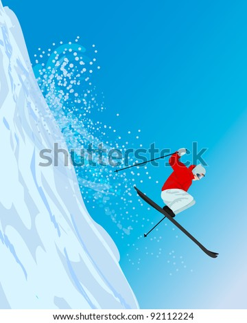 Snowy hill side of mountain, with skier jumping down/ Skier - stock vector