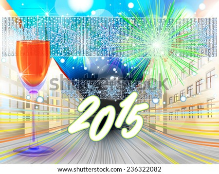 Snowy main street in New Years eve - stock vector