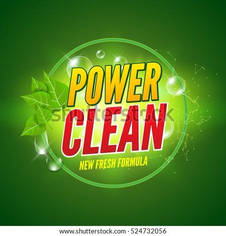 Detergent Powder Logo Design Vector Free Download