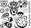 Soccer Ball Collection - stock vector