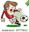 Soccer Player on Practice - stock vector