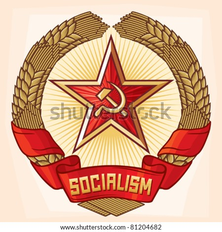 Socialism emblem (a symbol of communism , wreath of wheat and star) - stock vector