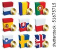 Software boxes with colors of national flags. Europe set 3 - stock vector