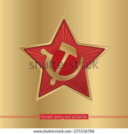 Soviet Army red asterisk (USSR) - stock vector