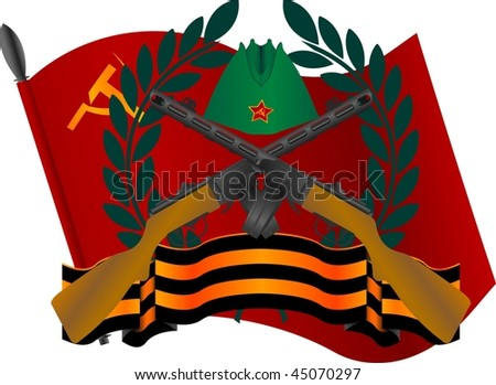 soviet coat of arms. vector illustration - stock vector