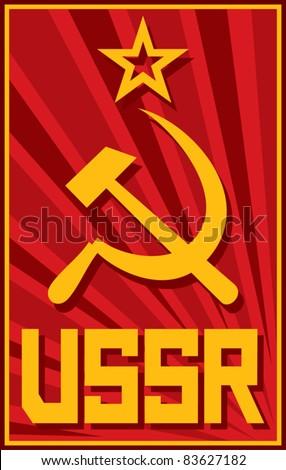 soviet poster (ussr) - stock vector