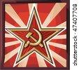 soviet star - stock vector