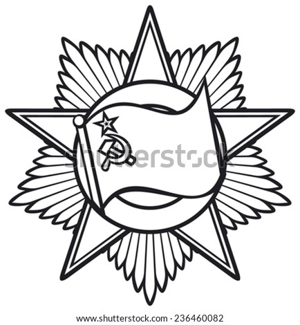 soviet star order  - stock vector