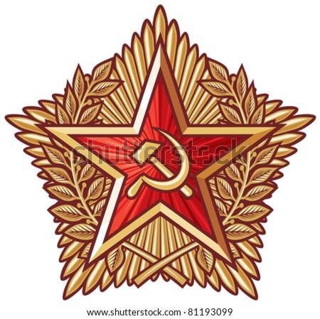 soviet star order (medal) - stock vector