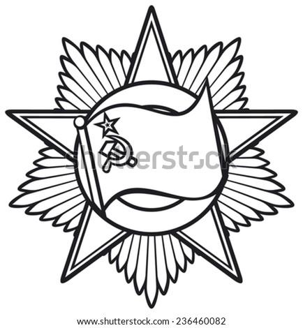 soviet star order (soviet star medal) black, white, vector, design - stock vector