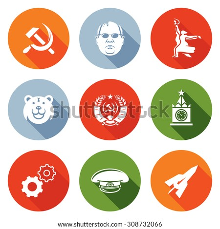 Soviet union Icons Set. Vector Illustration. Isolated Flat Icons collection on a color background for design - stock vector