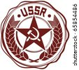 Soviet union (USSR red star) wax seal - stock vector