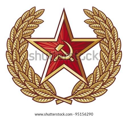 soviet (ussr) star and laurel wreath - stock vector