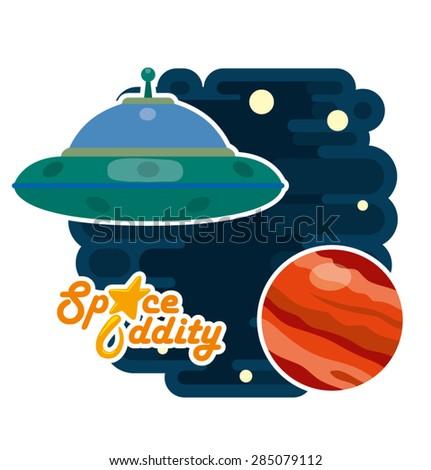 Space cover, vector - stock vector