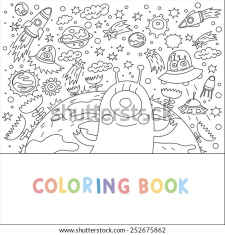 Space Monsters Planet Color Book Design Stock Vector 252675862 ...