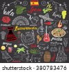 Spain doodles elements. Hand drawn set with spanish lettering, food paella, shrimp, olive, grape, fan, wine barrel, guitars, music instruments, dresses, bull, rose, flag and map. doodle on chalkboard. - stock vector