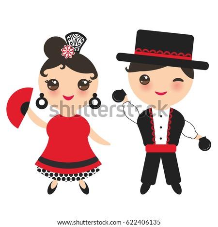 Spanish Flamenco Dancer Kawaii Cute Face Stock Vector 622406135 Pink