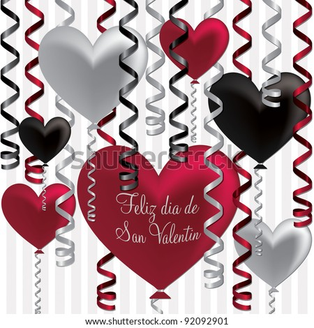 Spanish Happy Valentines Day Balloon Card Vector 92092901 – Happy Valentines Day Cards Spanish