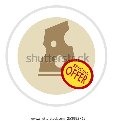 special offer in cheese  over white color background - stock vector
