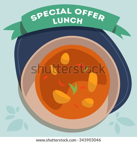 Special offer lunch. Tomato soup in a bowl with piece - stock vector