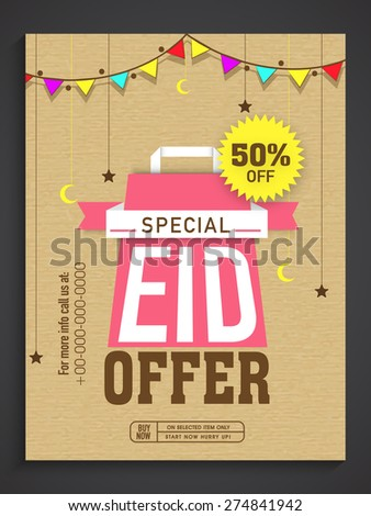 Special offer sale poster, banner or flyer design decorated with moons and stars for Muslim community festival, Eid celebration. - stock vector