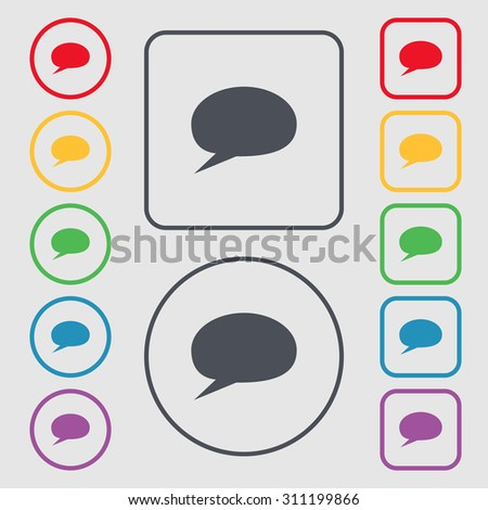 Speech bubble icons. Think cloud symbols. Symbols on the Round and square buttons with frame. Vector illustration
