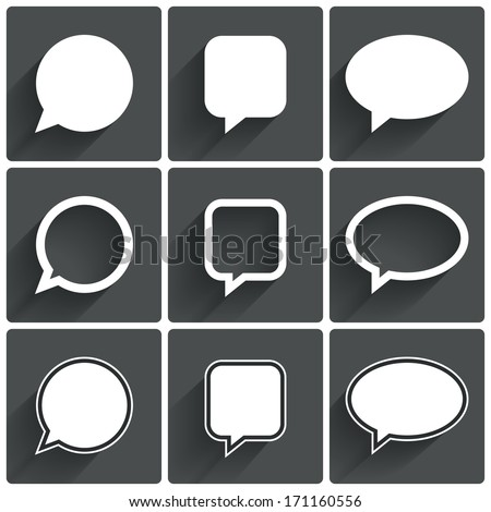 Speech bubble icons. Think cloud symbols. Vector illustration. - stock vector