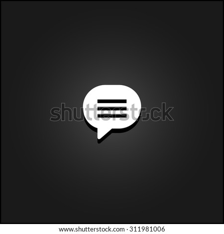 Speech bubble. White flat simple vector icon with shadow on a black background - stock vector