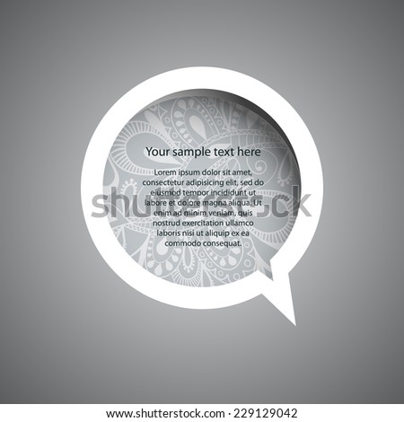 Speech Bubble with Ornament Pattern - stock vector